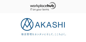 Workplace Hub AKASHI